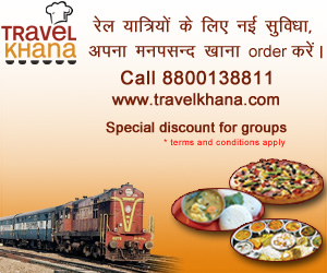 Food Service in Train